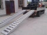 北京厂家出售4米6吨加强款叉车铝梯