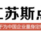 南京全网营销型网站制作哪家好