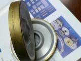 供应电线电缆专用的油墨轮,凹面轮,凸字轮