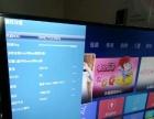 乐视40寸进口夏普屏网络电视(无需机顶盒)
