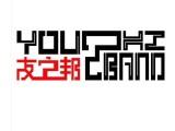 衡陽市專業設計裝飾公司