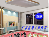 LED吸顶灯客厅灯具现代简约卧室方形水晶灯大气书房灯餐厅灯饰