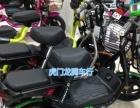 全场电动车三轮车摩托车支持分期付款以旧换新