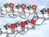 上海留学生落户外文材料翻译-博雅翻译上海-闸北区政府认可翻译