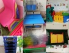 幼儿园用品低价出售。