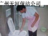 广州天河东圃羊城花园家政公司 巧手阿姨上门打扫卫生