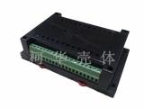 仪表机壳 塑料接线盒 变频器PLC工控外