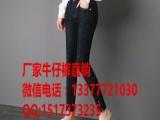 便宜地摊女装加绒牛仔裤批发厂家直销冬季韩版牛仔裤女式牛仔裤