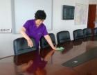 菏泽圣洁保洁,专业单位家庭保洁,物业保洁