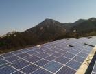 太阳能光伏发电晶科 汉能一线品牌全国招商加盟