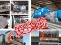 牧龙不锈钢搅拌机,化工原料不腐蚀机械,多用途搅拌机