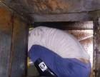 成都.双流.郫县.温江大型抽油烟机清洗.学校食堂抽油烟机清洗