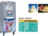 全国厂价直销广力冰淇淋机、软冰淇淋生产机器