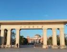 广东医科大学成人高考大专本科学历教育招生简章