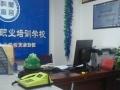 天水兰商会计培训学校2016下半年从业冲刺班火爆报名啦