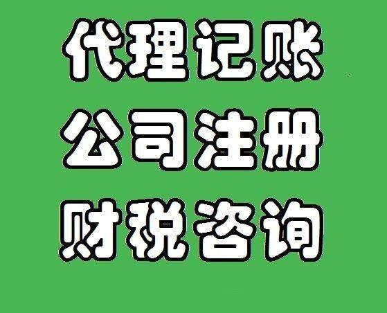 镇江公司注册 变更 注销 年报