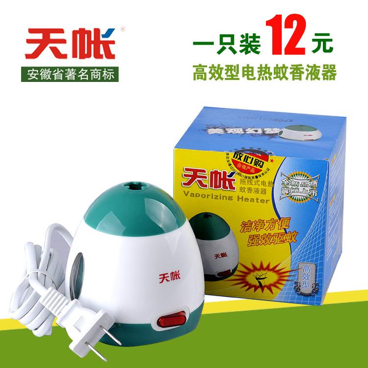 正品 天帐牌高效型电热蚊香液器驱蚊产品电蚊香器批发蚊香液代理