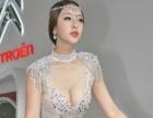淄博庆典演出公司 礼仪模特 主持人 舞蹈魔术 一手