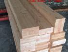 胶合木加工厂 木屋村定尺加工大跨度胶合木梁