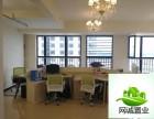 万达广场 150平米精装办公室 出租