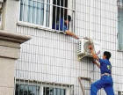 增光路维修空调不制热是多少?空调安装多少钱?