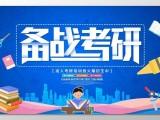 北京考研培訓,考研英語,考研政治培訓