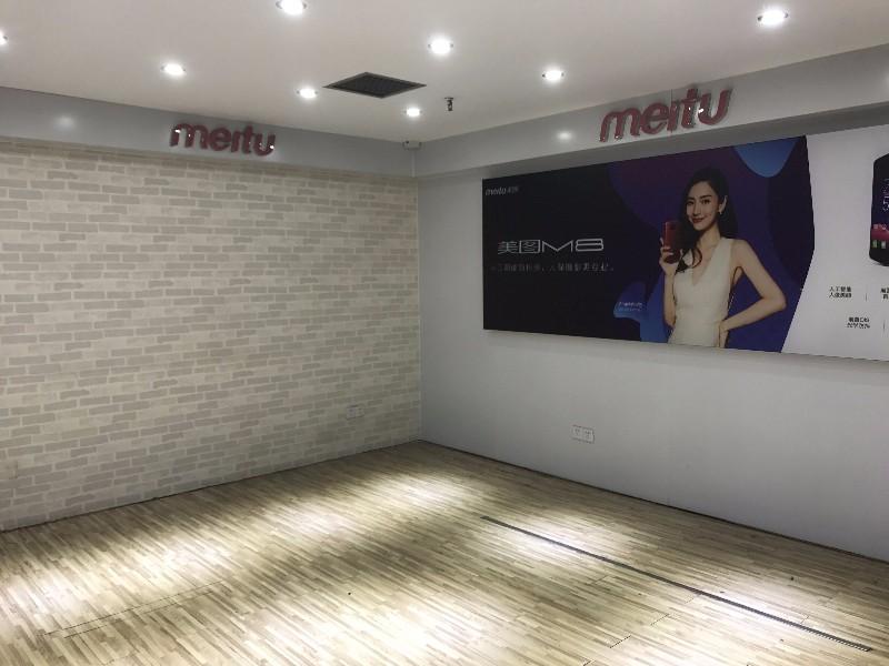 美图实体店地址 美图M8S手机 广州实体店
