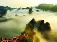 2月27号3月5号世界遗产壮美丹霞崀山两日游299