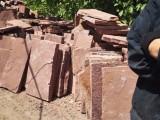 高粱红文化石厂家 高粱红文化石 高粱红文化石图片