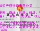 枣庄申请专利流程,申请专利代理资质