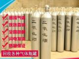 盐田高纯氧气-深圳其之音气体-优质高纯氧气供应商