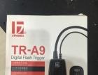 金贝TR-A9引闪器影室灯摄影灯闪光灯无线引闪触发