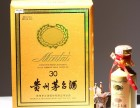 淄博回收茅台年份酒 30年50年15年茅台酒瓶回收价格
