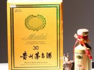 淄博回收茅台酒15年的淄川区回收30年茅台礼盒吗