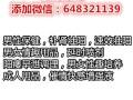 南京同仁堂保健品有牡蛎肽吗 新闻曝光牡蛎肽骗局买前必看