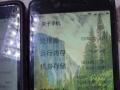红米note两台便宜
