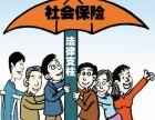 北京个人社保挂靠公司