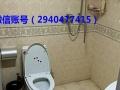 凤阳 黄城名居 1室1厅 47平米 精装修 押一付一