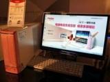 无锡台式电脑回收抵押哪家价格高