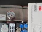 东莞南城|万江|莞城|安装维修电子锁|安装维修门禁