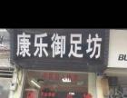 广州天河区东圃足浴转让