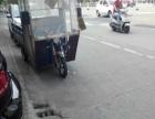 威豹电动三轮车