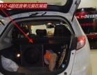 广汽传祺GS5音响升级丹拿喇叭+芬朗功放+捷力低音