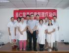 晋城比较好的保健按摩师培训学校