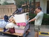 廣州市專業搬家公司就近派車隨叫隨到