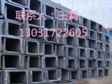 济南槽钢加工厂家