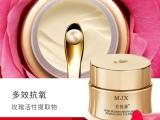 化妝品代加工 玫瑰美白保濕霜OEM 恒康生物化妝品生產廠家