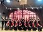 国际形体礼仪,舞蹈培训,情感修复,爵士舞蹈