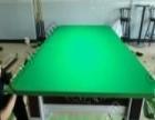 星牌台球桌维修厂家 星牌台球桌拆装台布