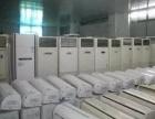 武汉二手空调出租,出售,回收及维修加氟